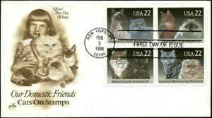 US FDC #2375a Brown Artcraft Cachet New York, NY--Normal Cachet Color