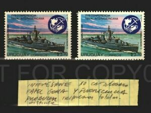 Uruguay MNH error variety unrecorded Sc #1521 battle ship warship military