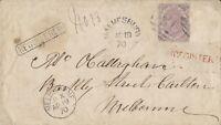 V270) Victoria 1870. Small registered cover, Malmsbury – Melbourne
