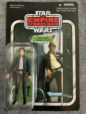 STAR WARS ESB Han Solo Bespin Fatigues VC50 Vintage Collection C-9 MOC
