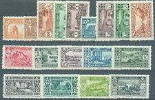 Lebanon 1930-6 part set of 18 values to 100p sg.163-80 MH