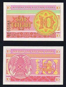 Kazakistan / Kazakhstan - 10 tyin 1993 FDS/UNC  B-02