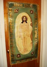 Antique Orthodox Shroud (Plashchanitsa) Vestment
