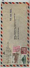 Korea  airmail  cover  to  US            MS1009
