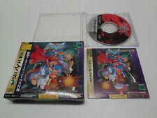 Vampire Savior RAM Pack w/out RAM cart Sega Saturn Japan