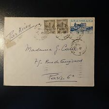 TUNISIE LETTRE COVER 1935 FERRYVILLE POUR PARIS