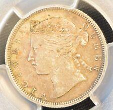 1867 China Hong Kong 20 Cent Victoria Silver Coin PCGS XF 40