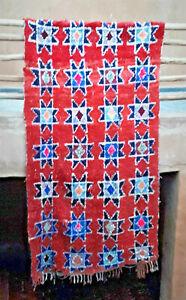 Moroccan boucherouite rug  264 x 138cm