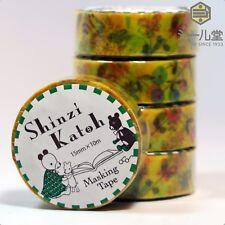 SEAL-DO Shinzi Katoh Washi Masking Tape - ks-mt-10044 - 5 ROLLS