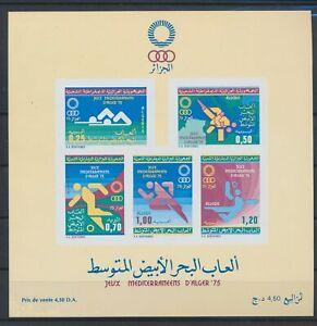 LO42484 Algeria 1975 sports olympics imperf sheet MNH
