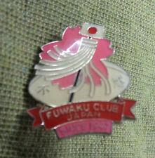 #D268. JAPAN  FUWAKU    RUGBY  UNION  CLUB    BADGE