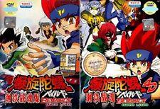 DVD Anime Beyblade V-Force + G-Revolution Complete Season 2~3 Cantonese Ver R0