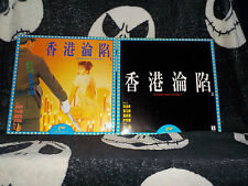 1941 Hong Kong On Fire 1 & 2 Laserdisc LD Hong Kong Free Shipping
