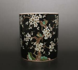 Old Rare Famille Rose Chinese Porcelain Brush Pot Kangxi MK