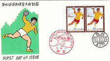 (18437) FDC Japan Football 1960