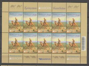S37138 Kazakhstan Europa Cept MNH 2013 Ms Vehicles Post Normal
