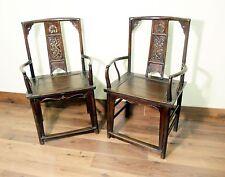 Antique Chinese Arm Chairs (5298) (Pair), Circa 1800-1849