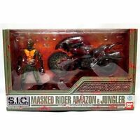 S.I.C. Vol. 21 Masked Kamen Rider AMAZON & JUNGLER Action Figure BANDAI Japan