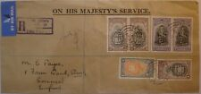 Antigua: 1951 Registered Enevelope; 1977 & 1981 Souvenier Booklets.