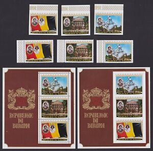 Burundi 1990 Unisued Stamps VISITE ROYALE Complete Set - Unused MNH Luxe...A6092