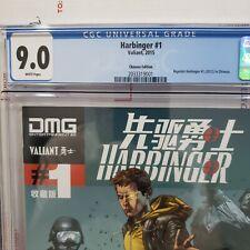 Harbinger # 1 DMG Chinese Edition Valiant ,2015  CGC 9.0