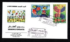 2011- Tunisia- Tunisie- Children's drawings- Dessins d'Enfants- Butterfly-  FDC