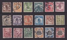 1913 China Junk London Print Used Set to $5 (set A)