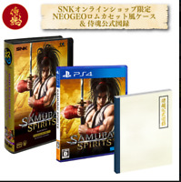 SNK SAMURAI SPIRITS PS4 COMPLETE PACK  OnlineShop Limited PlayStation4