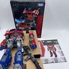 Transformers Movie Masterpiece MPM-12 Optimus Prime (Bumblebee) BROKEN ARM