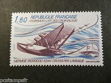 FRANCE 1982, timbre aérien 56, AVIONS, HYDRAVION LATE 300, neuf** AIRMAIL MNH