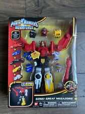 Power Rangers Megaforce Great Gosei Megazord NEW IN BOX!