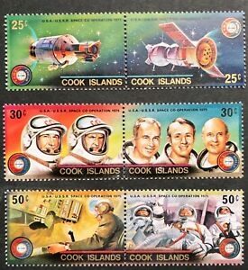 1975 Cook Islands USA-USSR Space Co-operation Compl Set of 6 MUH Comb Postage