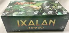 Magic: The Gathering Factory Sealed Ixalan Japanese Booster Box Brand New!
