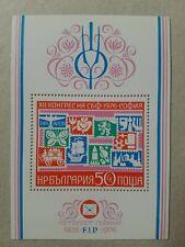 Bulgaria 1976 Fip Mini Stamp Sheet , Mnh
