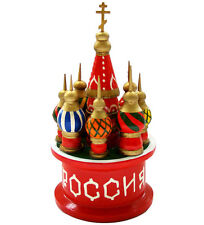 Cathedrale Saint Basile d Moscou Boite Collection Russe Boîte décorative en bois