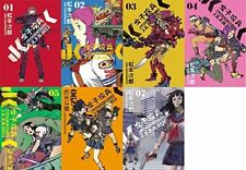 Women's attack soldiers comics Complete full set Vol.1-7 Japanese Edition