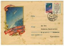 RUSSIA 1958 SPACE FDC COMMEMORATING SPUTNIK - 3 STAMP & LABEL ILLUSTRATED COVER