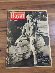 MARILYN MONROE COVER Middle East FOREIGN MAGAZINE SUBERB RARE VHTF COLLECTIBLE