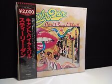 "STEELY DAN""Can't Buy A Thrill""Lp Japan-Obi-NM Vinyl Japanese Gaucho Scam Logic"