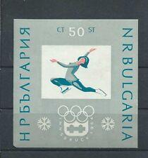 BULGARIA, 1964 WINTER OLYMPICS , SOUVENIR SHEET  , IMPERF, VLH