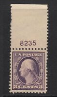 1917 Sc 501 Type I MNH plate number single, Hebert CV $76
