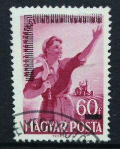 HUNGARY 1952 Budapest Philatelic Exhibition OVERPRINT. Set of 1 Fine USED SG1235