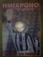 Programme PAOK Greece - Leixoes Portugal 2002 UEFA CUP