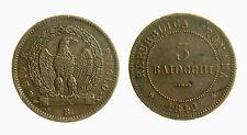 pcc2052) BOLOGNA - Repubblica Romana (1848-1849) - 3 Baiocchi 1849 B
