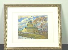 """Russian oil on canvas """" Blue Dome Cathedral"""" 1989, C. Koiseurol"""