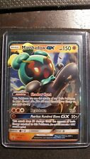 Marshadow GX - SM59 - Pokemon Promo Card - MYSTERIOUS POWERS TIN