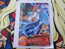 DRAGON BALL HEROES HJ8-25 JM8 JAAKURYU MISSION ZARBON C COMMON CARD