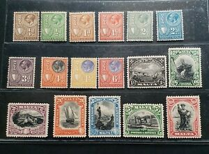 MALTA 1930 1/4d to 10s SG 193 - 209 Sc 167 - 183 postage and revenue set 17 MLH