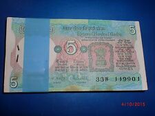 INDIA PAPER MONEY - FULL PACK - RS. 5/-  OLD GREEN NOTES - R. N. MALHOTRA - C-29