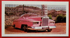 Barratt THUNDERBIRDS 2nd Series Card #32 - FAB 1 - The Super, Super Rolls Royce